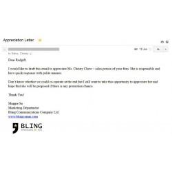 客戶電郵表扬禮品紅客戶服務員