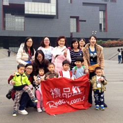 禮品紅團隊廣州文化之旅
